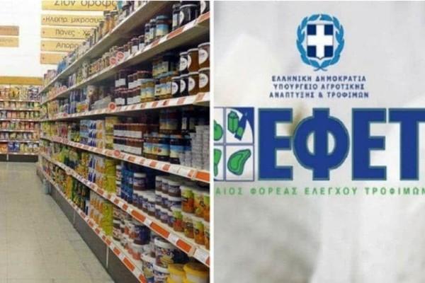 Κόκκινος συναγερμός από ΕΦΕΤ: Νέα τρόφιμα που προκαλούν καρκίνο!