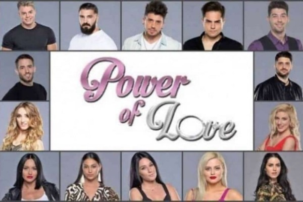 Power of Love: Ποιος παίκτης βρήκε τον έρωτα εκτός παιχνιδιού και το δηλώνει;