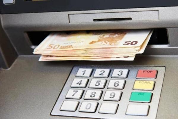 Προσοχή: Αλλαγές στις αναλήψεις μετρητών από ΑΤΜ από 1η Ιουλίου!