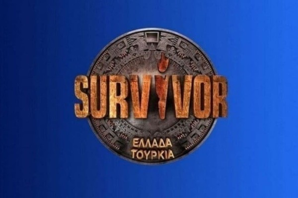 Survivor: Αυτή η ομάδα κέρδισε την ασυλία!