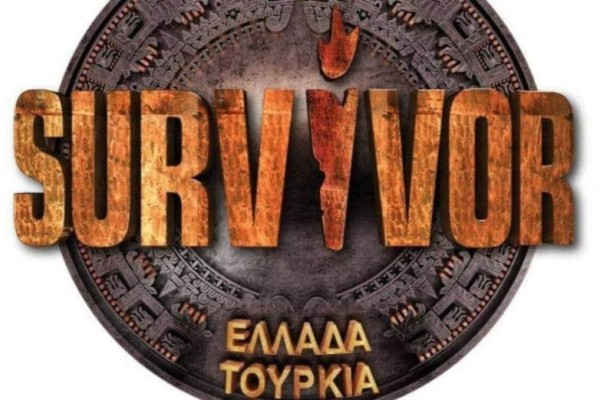 Survivor: Αυτός είναι ο παίκτης που πέρασε στη δυάδα του τελικού! (Video)