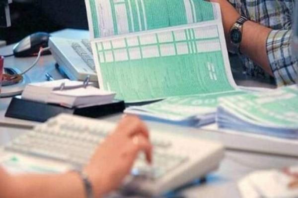 Φορολογικές δηλώσεις: Οι 3