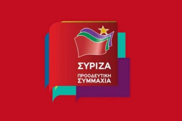 Εκλογές 2019: Κλείδωσαν τα ψηφοδέλτια του ΣΥΡΙΖΑ!
