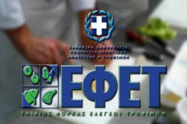 Συναγερμός από τον ΕΦΕΤ: Μεγάλη απατεωνιά με πλέον αγαπημένα τρόφιμα!