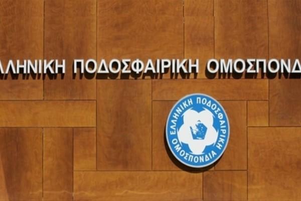 Ραγδαίες αλλαγές στο Κύπελλο Ελλάδας!
