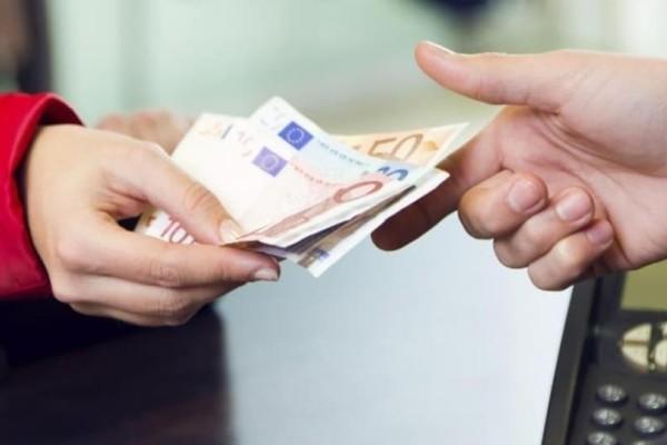 Κοινωνικό Εισόδημα Αλληλεγγύης: Την Παρασκευή καταβάλλονται τα χρήματα!