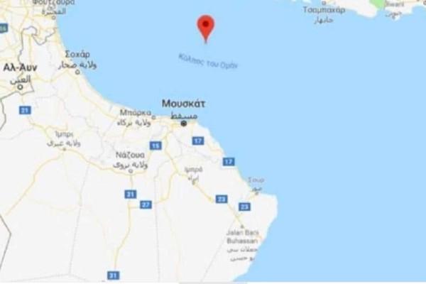 Συναγερμός στο κόλπο του Ομάν: Σήμα κινδύνου εκπέμπουν 2 δεξαμενόπλοια!
