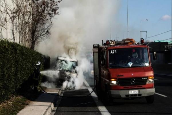 Στις φλόγες όχημα στην Αττική Οδό!