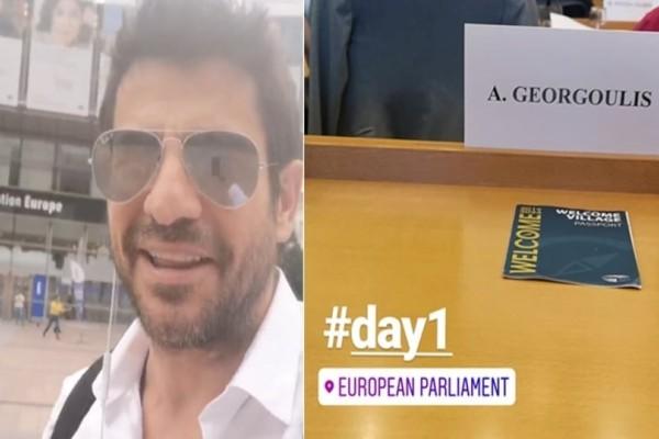 Αλέξης Γεωργούλης: Κατενθουσιασμένος στις Βρυξέλλες! (Video)