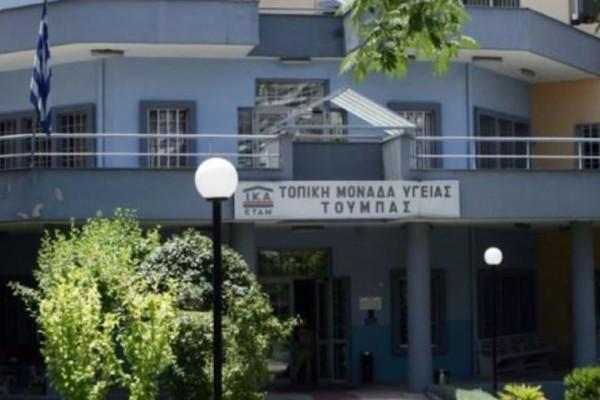 Θεσσαλονίκη: Νευριασμένος άνδρας έσπασε τζαμαρία στο ΙΚΑ Τούμπας! (Video)