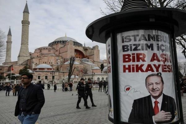Τουρκία: Φυλάκιση 5 ετών για δημοσιογράφους του Bloomberg!