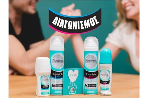 Διαγωνισμός με δώρο τη νέα σειρά αποσμητικών Noxzema Invisible!