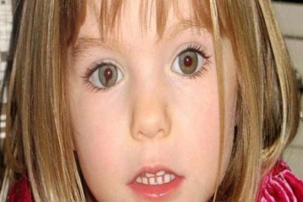 Εξαφάνιση Μαντλίν:  Οι ραγδαίες εξελίξεις που δίνουν ελπίδες στην οικογένειά της!
