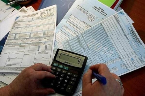 Φορολογικές δηλώσεις: Μεγάλα πρόστιμα για όσους καθυστερήσουν να πληρώσουν!