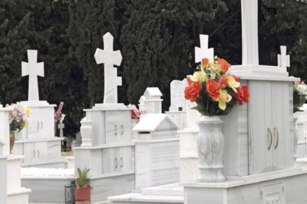 Να τι γίνεται όταν ο τάφος καταστραφεί από θεομηνία!