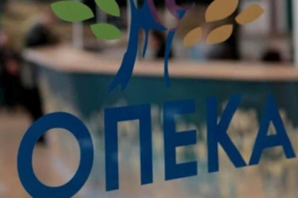 ΟΠΕΚΑ: Άνοιξαν τα νέα προγράμματα διακοπών!