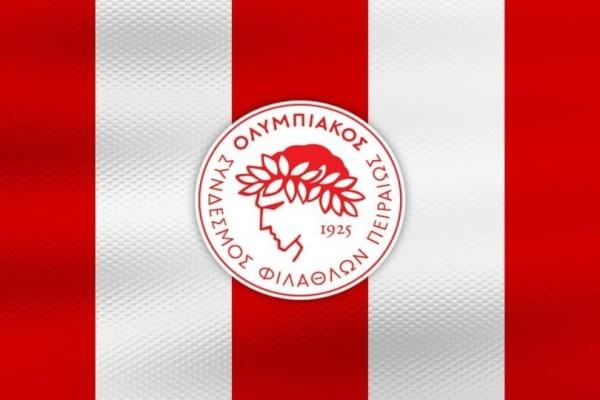 Καταγγελία Ολυμπιακού στην ΕΡΤ!