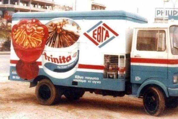 Αυτά είναι τα καλύτερα παγωτά των παιδικών μας χρόνων! Τα θυμάστε;