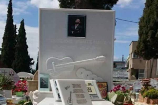 Παντελής Παντελίδης: Η εικόνα του τάφου του τραγουδιστή, 3 χρόνια μετά τον θάνατό του!