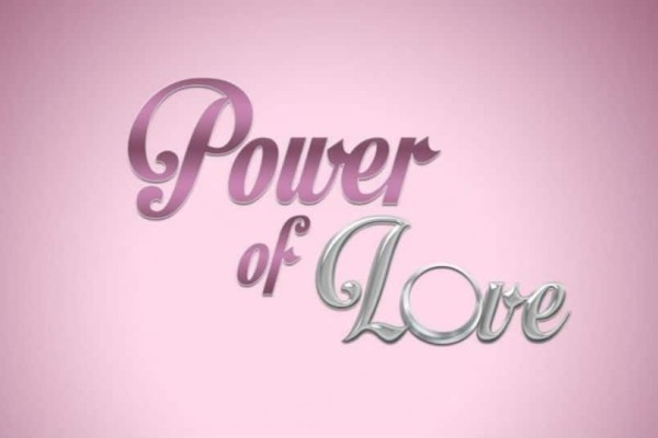 Power of love: Εσπευσμένα στο νοσοκομείο παίκτρια!