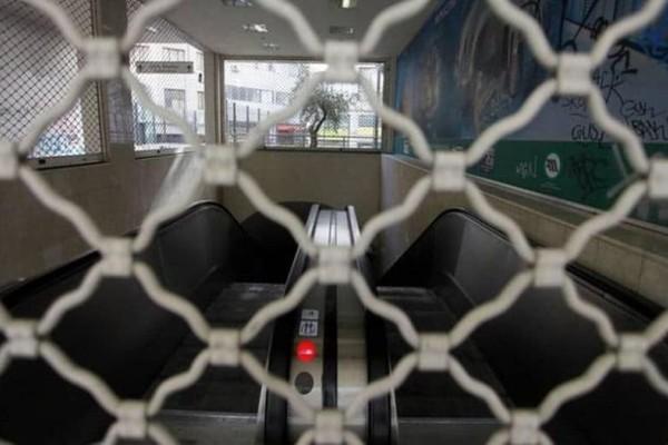 Στάση εργασίας σε: Μετρό, Ηλεκτρικό και Τραμ!