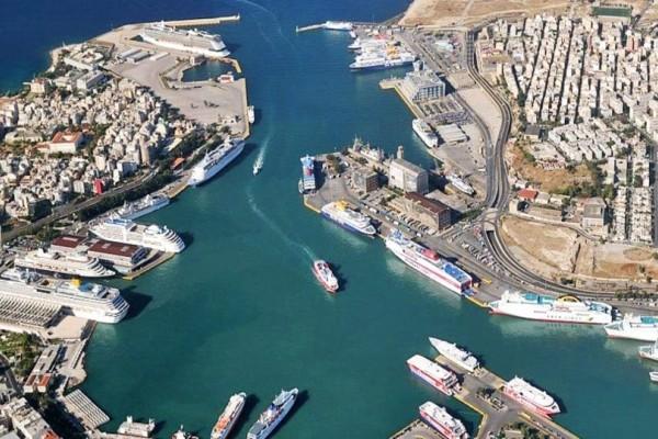 ΣτΕ: Τελικό πόρισμα για το Λιμάνι του Πειραιά!