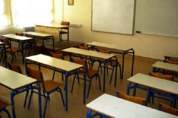 Αδιανόητο στη Ρόδο: Δάσκαλος κλείδωσε 9χρονο μαθητή στην τάξη και έφυγε!