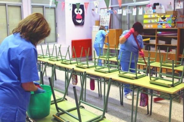 Στα βαρέα κι ανθυγιεινά οι σχολικές καθαρίστριες!