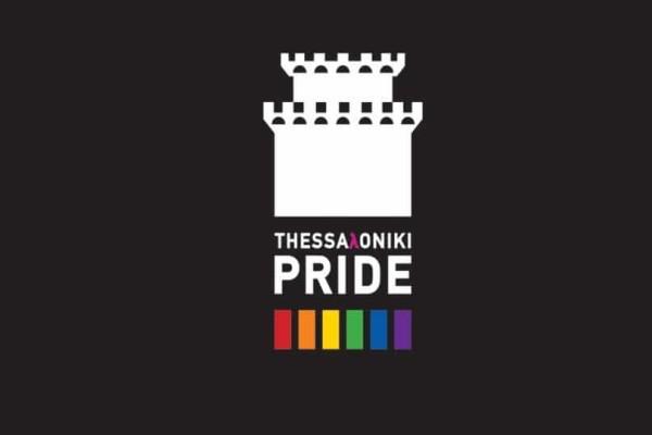 Μάχη στους δρόμους της Θεσσαλονίκης: Thessaloniki Pride vs Straight Pride