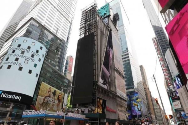 Συναγερμός στις ΗΠΑ: Άντρας σχεδίαζε τρομοκρατικό χτύπημα στην Times Square!