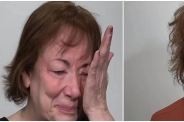 Την παράτησε μετά από 33 χρόνια γάμου...Μεταμορφώθηκε και τον έκανε να σκάσει! (Video)