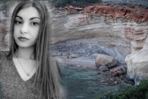 Δολοφονία Τοπαλούδη: Βρέθηκε ο χρήστης με τα χυδαία σχόλια λίγο μετά την δολοφονία!