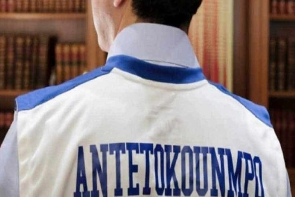 Ο Αλέξης Τσίπρας έδωσε συγχαρητήρια στον  Γιάννη Αντετοκούνμπο: ''Έγραψε ιστορία δικό μας παιδί!''