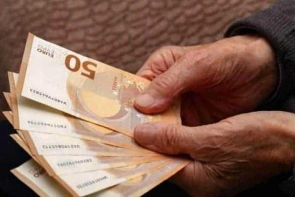 Νέες αυξήσεις στις συνταξεις χηρείας - Πόσα χρήματα θα πάρουν οι δικαιούχοι;