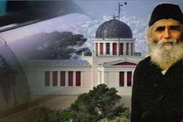 Σεισμός στην Αττική: Τα λόγια Του Παΐσιου δίνουν την «ημερομηνία» - Το ρήγμα δεν είναι στην Πάρνηθα αλλά στο…