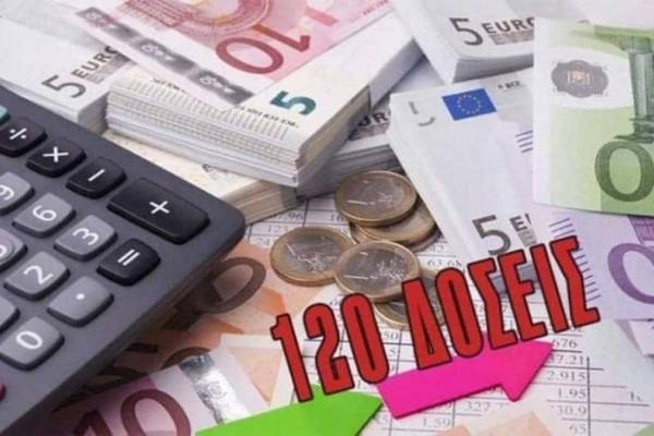 120 δόσεις: Τι κερδίζουν οι ασφαλισμένοι στον επανυπολογισµό χρεών;