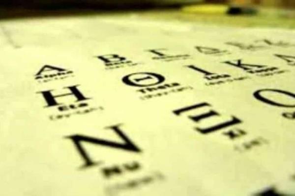 Ποια είναι η πιο διάσημη ελληνική λέξη;