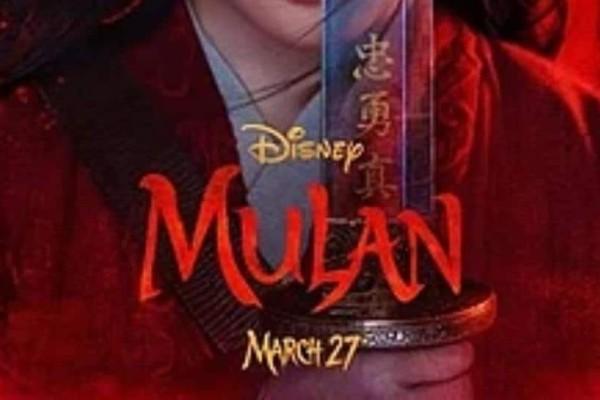 """Μόλις κυκλοφόρησε! Η Μουλάν """"ζωντανεύει"""" στη νέα live action ταινία της Disney!"""