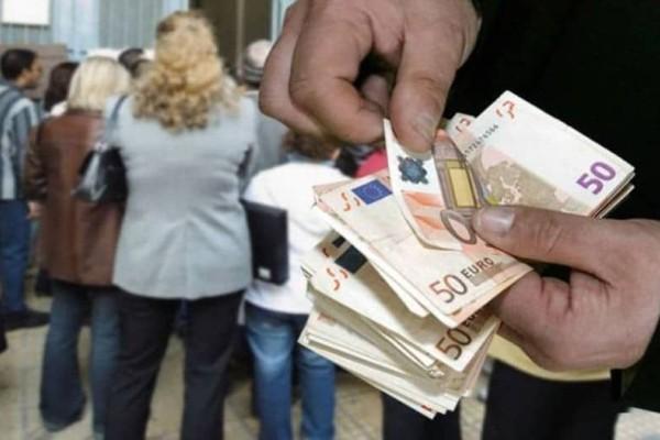 Επίδομα - ανάσα: 500 ευρώ στις τσέπες σας αύριο, Πέμπτη!