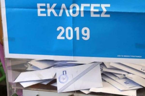Εκλογές 2019: Θρίλερ με τα αποτελέσματα για Παπαχριστόπουλου - Κουρουμπλή!
