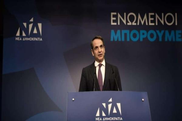 Στις 12 θα γίνει η ορκωμοσία της νέας κυβέρνησης του Κυριάκου Μητσοτάκη!