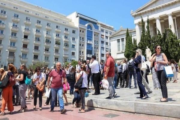 Σεισμός στην Αττική: 20.000 κλήσεις καταγράφηκαν το δευτερόλεπτο μέσω κινητών!