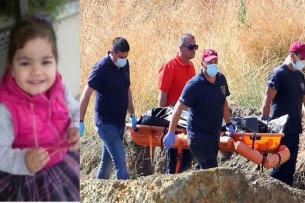 Κύπρος: Σήμερα κηδεύεται η 6χρονη Sierra, το μικρότερο θύμα του serial killer!