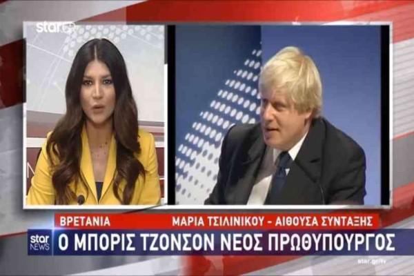 Νέος πρωθυπουργός της Βρετανίας ο Μπόρις Τζόνσον!
