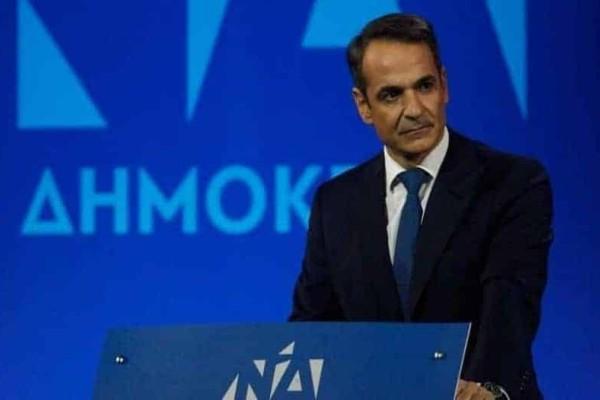 Κυριάκος Μητσοτάκης: Τα πέντε άμεσα μέτρα για να κλείσουν οι ανοιχτές πληγές στο Μάτι!