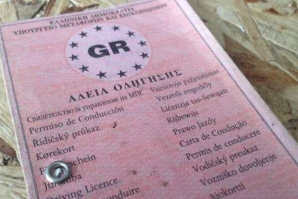 60% Ελλήνων οδηγών θα χάσουν το δίπλωμα οδήγησης! Δείτε ποιοι
