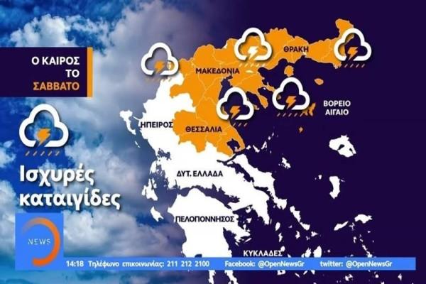Καιρός: Στο «μάτι» της νέας κακοκαιρίας η Χαλκιδική! Επιστρέφει ο εφιάλτης (video)