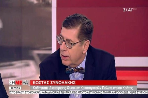 Κώστας Συνολάκης: