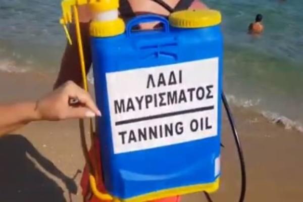 Eύκολο και γρήγορο μαύρισμα με το ψεκαστήρι λαδιού που έχει γίνει viral! (Video)