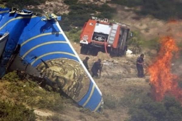 Αεροπορική τραγωδία Ήλιος: Ανατριχιαστικό ηχητικό ντοκουμέντο «Πέφτει, πέφτει…» (Video)